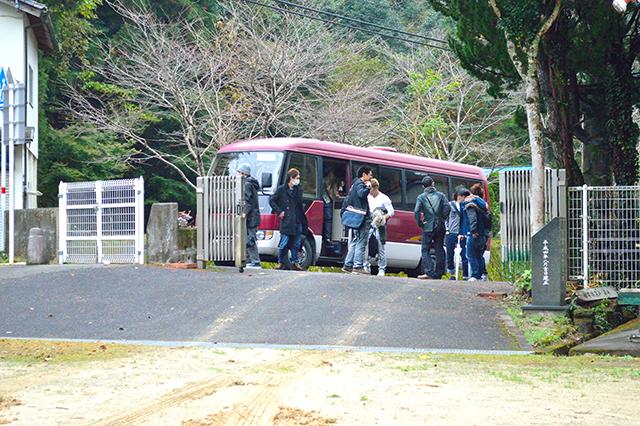 宮地東小学校 送迎バス