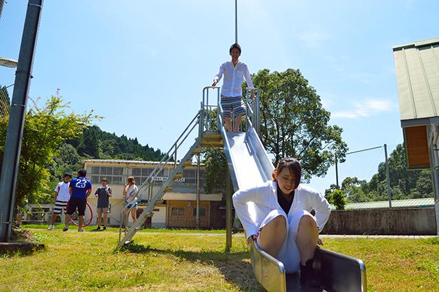 宮地東小学校 滑り台