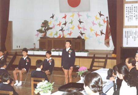 宮地東小学校 入学式