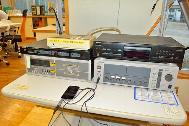 宮地東小学校 音響装置