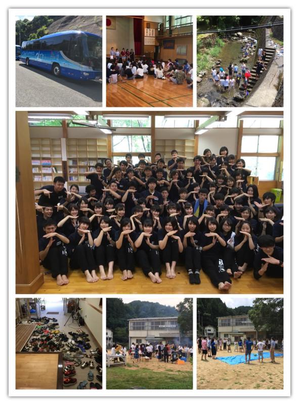 実行委員会熊本大学体育祭