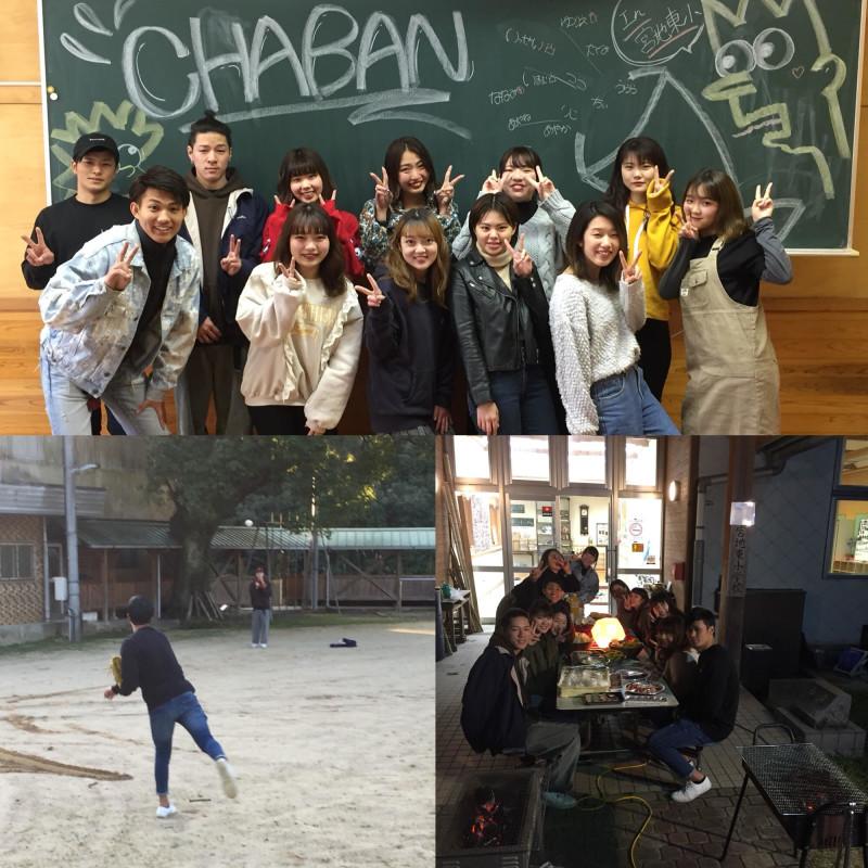 福岡大学CHABAN