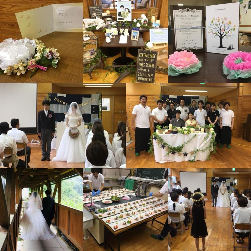 宮崎家結婚式